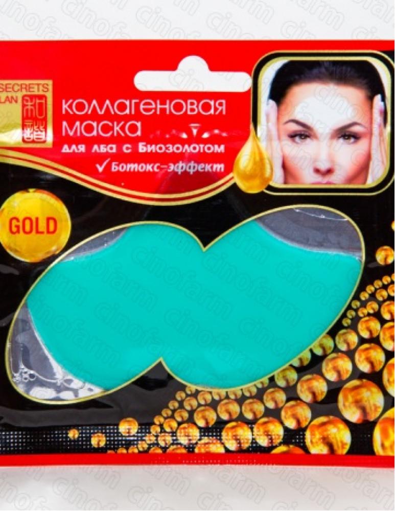 Маска коллагеновая для лба балансирующая с экстрактом зелёного чая, 8 г - 1 маска