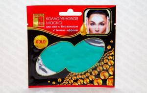 Маска коллагеновая для лба подтягивающая с биозолотом (зелёная), 8 г Секреты Лан - 1 маска