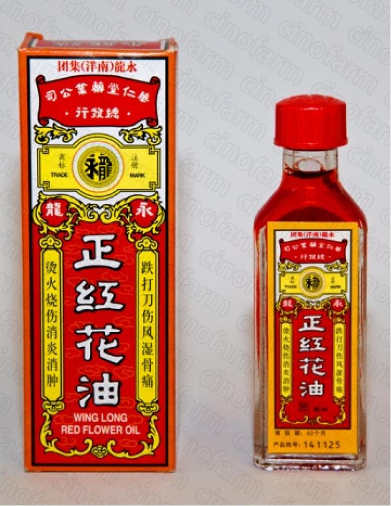 Масло от ревматизма / Hong Hua You