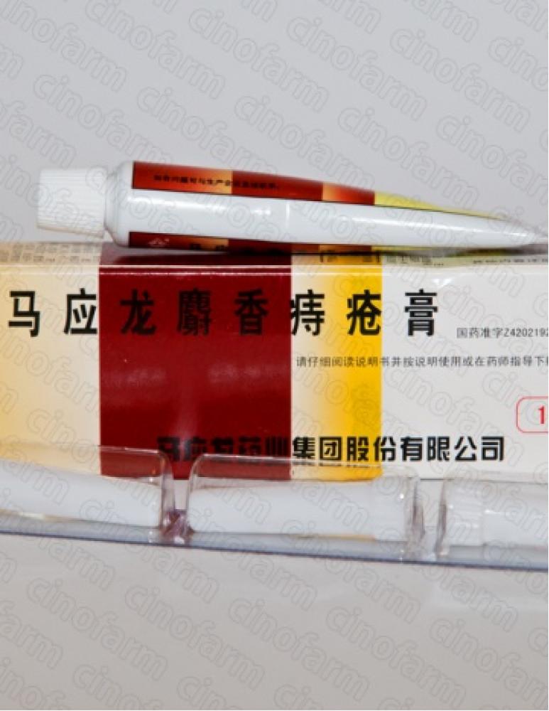 Шэ Сян Чжи Чуан Гао / She Xiang Zhi Chuang Gao / Ма И Лун / мазь