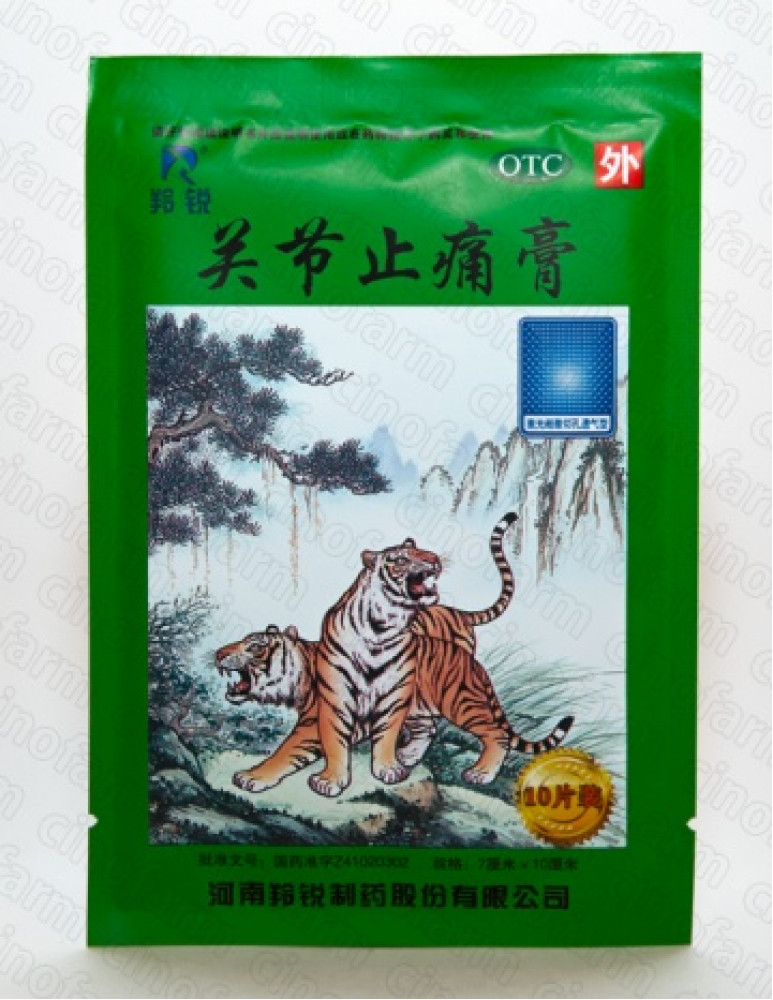 Пластырь для суставов Зеленый тигр / Гуанцзе Чжитон Гао / 10 шт.