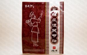 Пластырь магнитный для суставов (красный) / 2 шт.