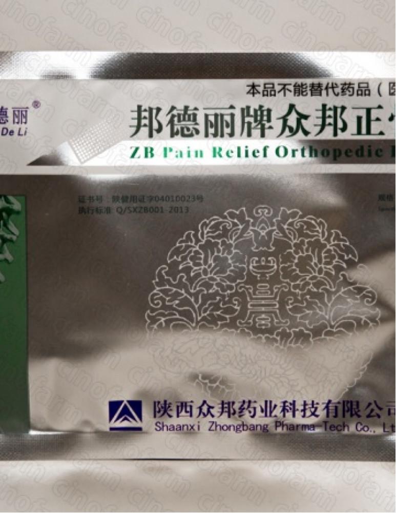 Пластырь ортопедический / Band De Li Zhongbang Orthopedic Plaster / 1 шт.
