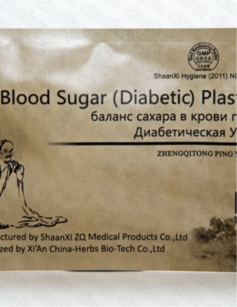 Пластырь при сахарном диабете / Blood Sugar (Diabetic) Plaster / 1 шт.