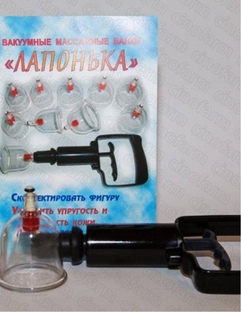 Банки вакуумные Лапонька / комплект 10 банок + насос