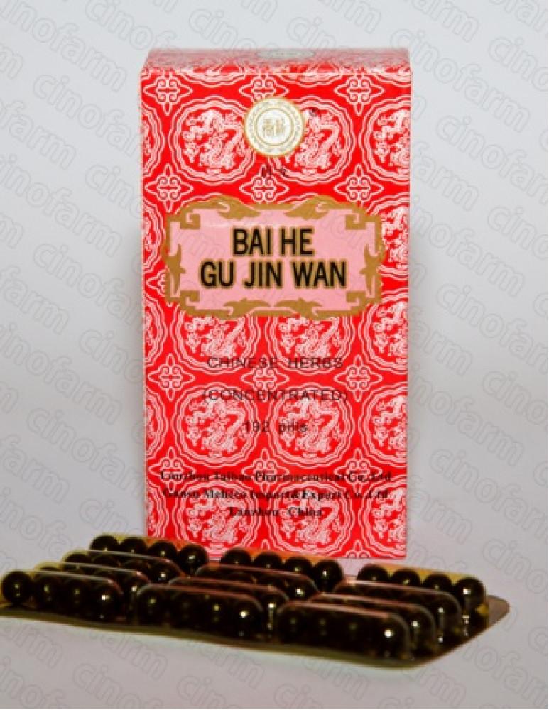 Бай Хэ Гу Цзинь Вань