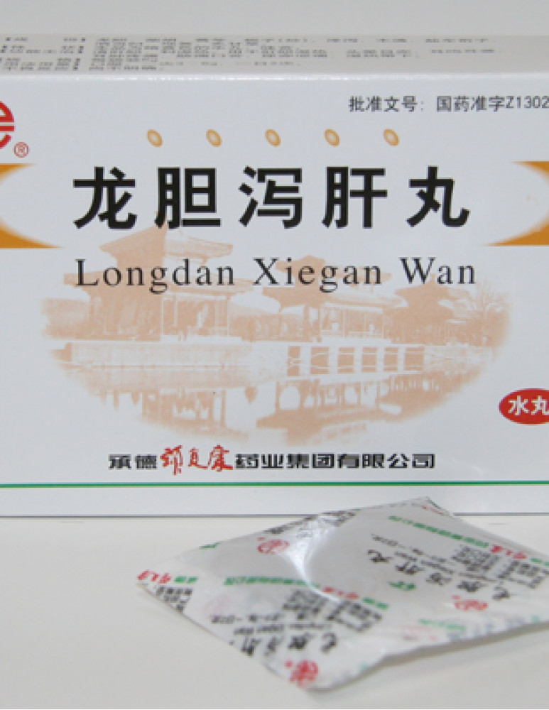 Лун Дань Се Гань Вань
