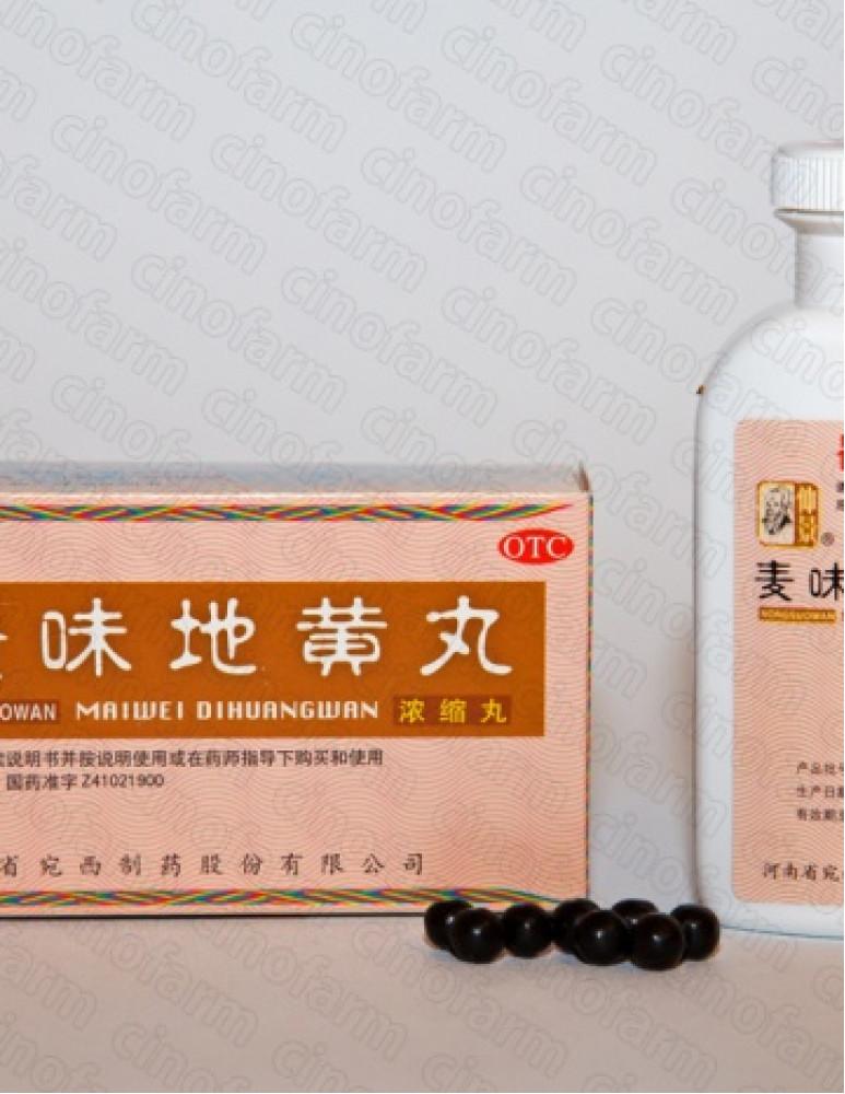 Май Вэй Ди Хуан Вань