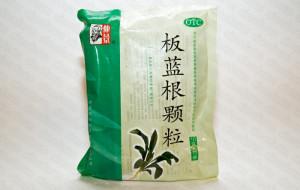 Бань Лань Гэнь Кэ Ли
