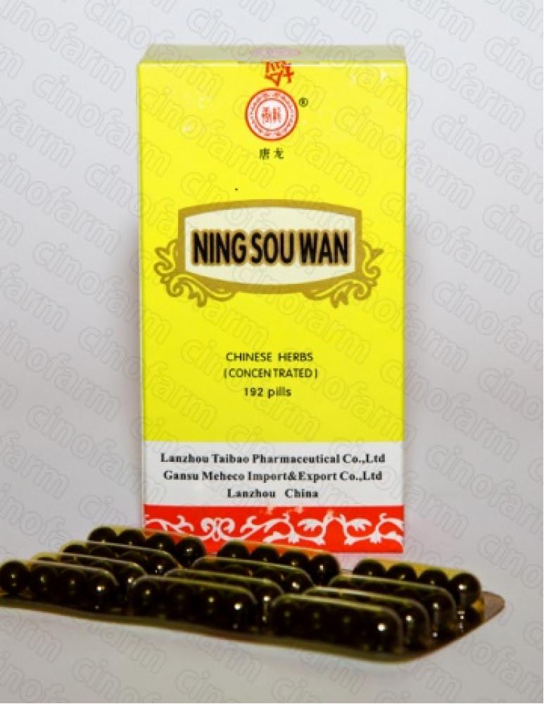 Нин Соу Вань