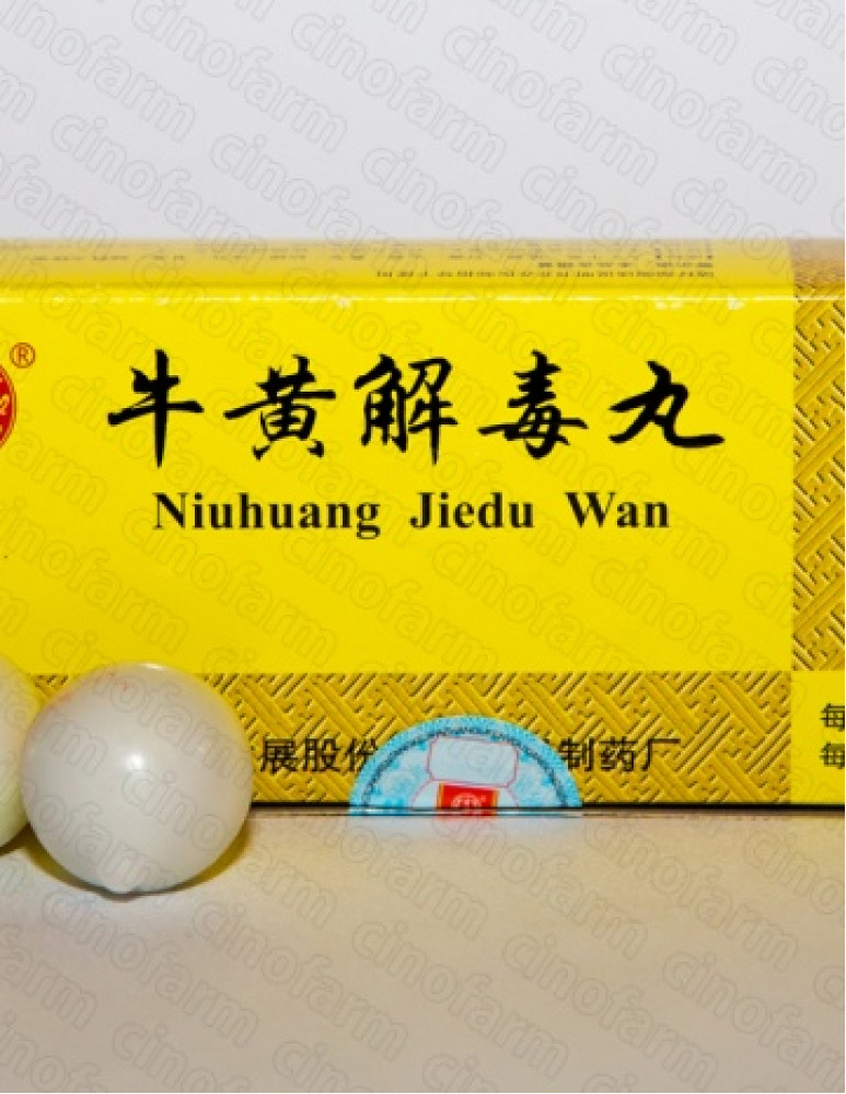 Ню Хуан Цзе Ду Вань