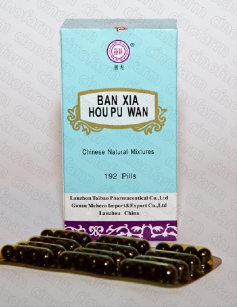 Бань Ся Хоу По Тан