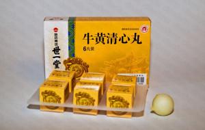 Ню Хуан Цин Синь Вань